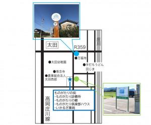 街地図210828_0003D-2